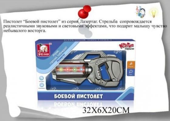 Бластер Наша Игрушка Бластер Космический черный 100597188 цена