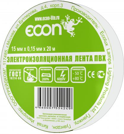 Изолента ECON 15/20, белый лампа светодиодная econ 75020