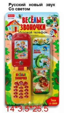 Интерактивная игрушка Наша Игрушка Телефон Весёлые звоночки от 3 лет жёлтый ZYC-0906 интерактивная игрушка наша игрушка телефончик е нотка от 18 месяцев цвет в ассортименте 60081