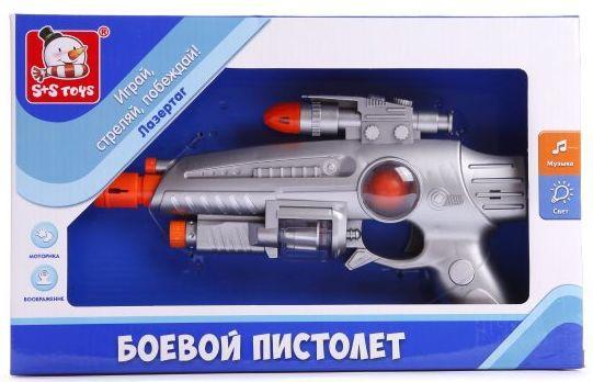 Пистолет Наша Игрушка Боевой серебристый 100597179