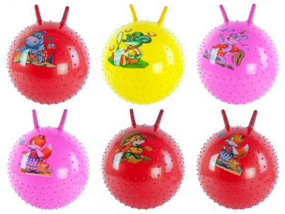 Мяч-попрыгун Наша Игрушка Мяч прыгун 55 пластик от 3 лет разноцветный 63669