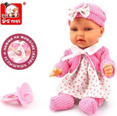 Кукла Наша Игрушка Анечка 28 см со звуком 200099752 пупс наша игрушка 200133855 32 см со звуком