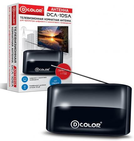 Антенна D-Color DCA-105А tv тюнер d color dc1002hd mini