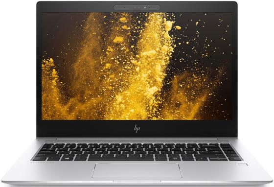 Ноутбук HP EliteBook 1040 G4 14 3840x2160 Intel Core i7-7600U 512 Gb 16Gb Intel HD Graphics 620 серебристый Windows 10 Professional 1EQ09EA sheli laptop motherboard for hp dv7 7000 682037 001 682037 501 hm77 630m 2g non integrated graphics card