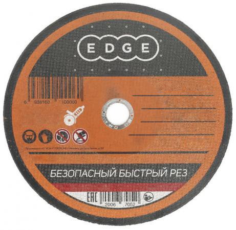 Фото - Диск отрезной EDGE by PATRIOT 230*1,6*22,23 по металлу диск пильный patriot edge 230 24 30 дерево 810010009
