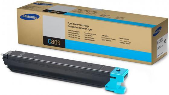 Картридж Samsung SS568A CLT-C809S/SEE для CLX-9201/9251/9301NA голубой