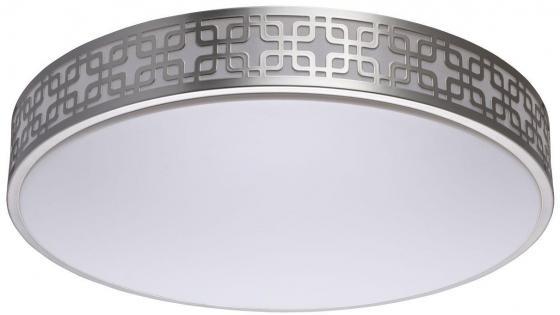 Потолочный светодиодный светильник ДУ MW-Light Ривз 11 674015401