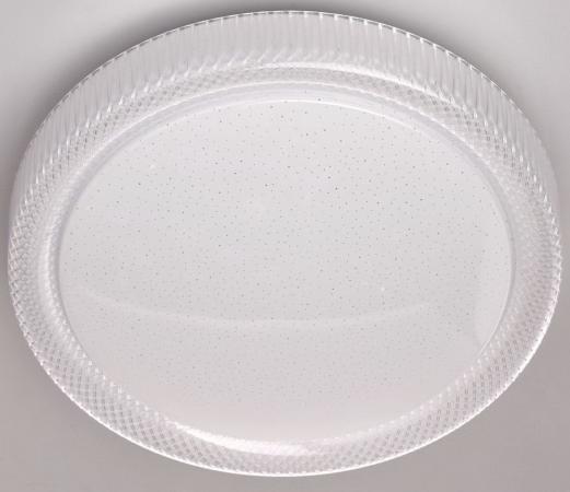 Потолочный светодиодный светильник с пультом ДУ MW-Light Ривз 4 674013901