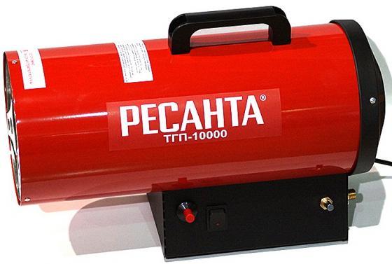 Тепловая пушка Ресанта ТГП-10000 10000 Вт красный тепловая газовая пушка ресанта тгп 10000