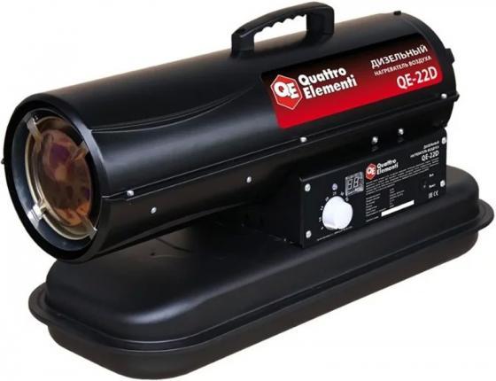 Тепловая пушка Quattro Elementi QE- 22D 22000 Вт чёрный цена и фото