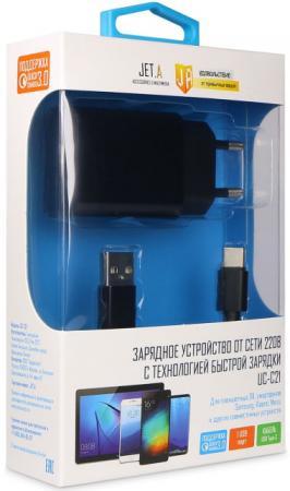 Сетевое зарядное устройство Jet.A UC-C21 3 А USB-C черный сетевое зарядное устройство jet a uc s14 2 1a 2 х usb черный