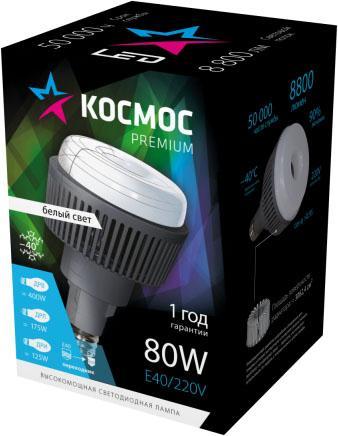 Лампа светодиодная КОСМОС KHWLED80WE 80Вт 8800Лм 230В E40 4500К +переходник с E40 на E27