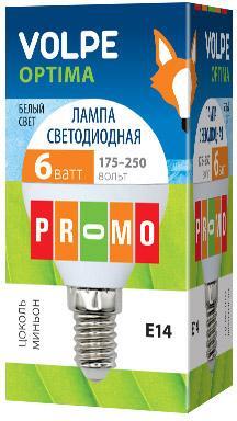 Лампа светодиодная VOLPE LED-G45-6W/NW/E14/FR/O 6Вт Е14 G45