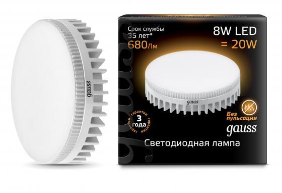 Лампа светодиодная дисковая Gauss LD108008108 GX53 8W 2700K лампа светодиодная gauss ld108008208 led gx53 8w 4100k