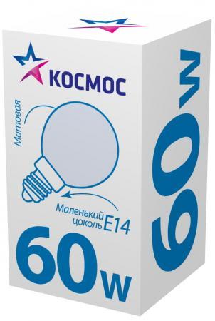 Лампа накаливания КОСМОС  60 Ватт, шар матовая Е14