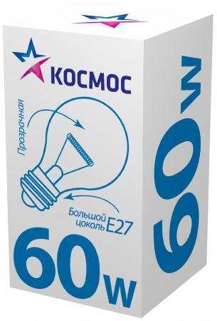 Лампа накаливания КОСМОС  60 Ватт, шар матовая Е27