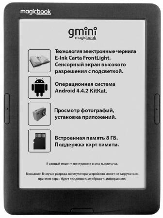 Электронная книга Gmini MagicBook A62LHD 6 E-Ink Carta 8Gb + чехол электронная книга pocketbook 625 limited edition 6 e ink carta 800 600 touch screen 1ghz 256mb 8gb microsdhc цвет черный с интегрированной обложкой