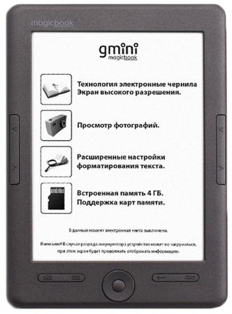 Электронная книга Gmini MagicBook W6HD 6 E-Ink Pearl 4Gb + чехол электронная книга reader book 1 6 4gb белая