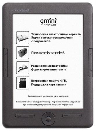 Электронная книга Gmini MagicBook W6LHD 6 E-Ink Pearl 4Gb + чехол электронная книга bookeen cybook muse 6 2gb черная