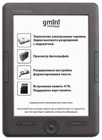 "Gmini MagicBook W6LHD 6"" E-Ink Pearl 4Gb + чехол"