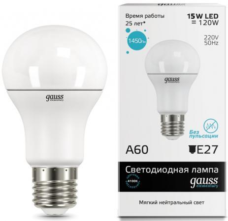 Лампа светодиодная груша Gauss LED Elementary 23225 E27 15W 4100K лампочка gauss elementary gu10 mr16 9w 660lm 4100k 13629