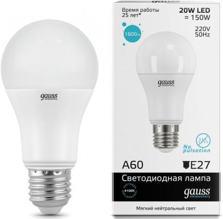 цена на Лампа светодиодная груша Gauss Elementary LED 23229 E27 20W 4100K