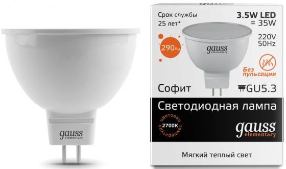 Лампа GAUSS LED Elementary 13514 MR16 GU5.3 3.5W 2700K 1/10/100 лампа gauss led elementary 13526 mr16 gu5 3 5 5w 4100к 1 10 100