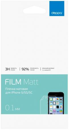 Защитная плёнка матовая Deppa 61007 для iPhone 5 iPhone 5S iPhone 5C iPhone 5SE mymei braided 10 nylon usb data sync charger cable cord fit iphone 6 6s plus 5s 5c 5