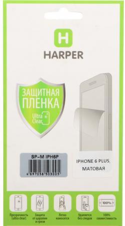 Защитная плёнка матовая Harper SP-M для iPhone 6 Plus H00000016