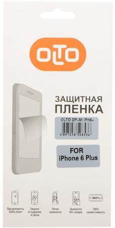 Защитная плёнка глянцевая Harper Olto DP-S для iPhone 6 Plus O00000522 аксессуар защитная плёнка monsterskin 360 s clear для apple iphone 6 plus