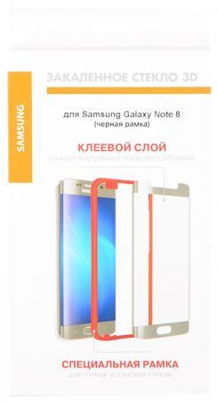 Закаленное стекло 3D DF sColor-29 с цветной рамкой для Samsung Galaxy Note 8 черный peach cb 3000