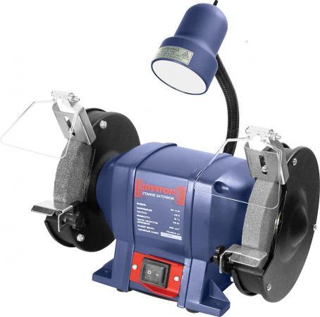 цена на Точило КРАТОН BG 250/150 L 250Вт 2950об/мин диск 150х20х32мм эл. подсв.