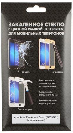 Закаленное стекло DF aColor-08 с цветной рамкой для Asus Zenfone 3 Zoom ZE553KL золотистый чехол soft touch для asus zenfone 3 ze552kl df aslim 17