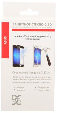 Закаленное стекло DF aColor-10 с цветной рамкой для Asus Zenfone 4 Live ZB553KL черный закаленное стекло с цветной рамкой fullscreen для asus zenfone 3 ze552kl df acolor 03 black