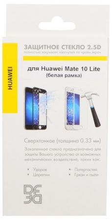 Закаленное стекло DF hwColor-23 с цветной рамкой для Huawei Mate 10 Lite белый jskei белый с рамкой