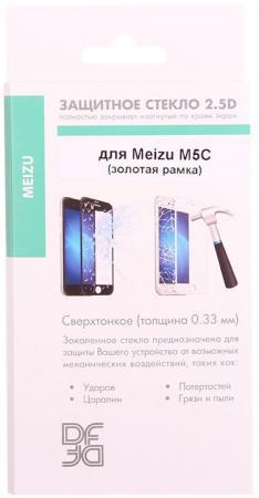 Закаленное стекло DF mzColor-14 с цветной рамкой для Meizu M5C золотистый закаленное стекло с цветной рамкой fullscreen для meizu 15 plus df mzcolor 21 black