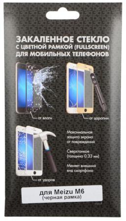 Закаленное стекло DF mzColor-18 с цветной рамкой для Meizu M6 черный закаленное стекло с цветной рамкой fullscreen для meizu u20 df mzcolor 05 white