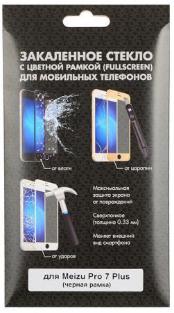 Закаленное стекло DF mzColor-16 с цветной рамкой для Meizu Pro 7 Plus черный смартфон meizu pro 7 plus 128gb m793h черный