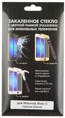 Закаленное стекло DF mColor-01 с цветной рамкой для Motorola Moto C черный
