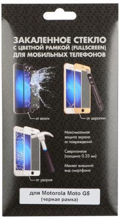 Закаленное стекло DF mColor-05 с цветной рамкой для Motorola Moto G5 черный чехол для для мобильных телефонов for motorola moto g2 xt1063 motorola moto g g2 for moto g 2nd gen