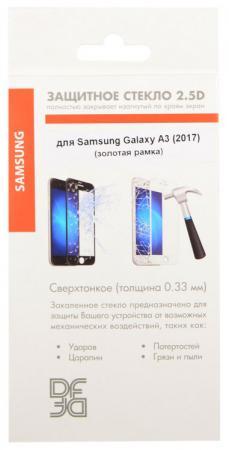 Защитное стекло DF sColor-15 для Samsung Galaxy A3 2017 с рамкой золотистый