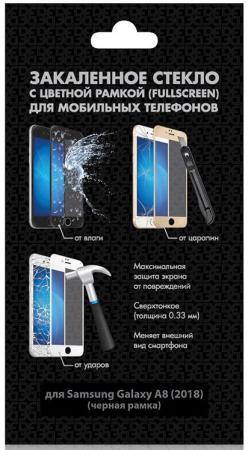Закаленное стекло DF sColor-32 с цветной рамкой для Samsung Galaxy A8 2018 черный плитка настенная 25х60 nuar белая