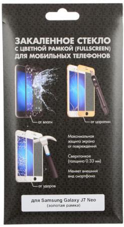Закаленное стекло DF sColor-30 с цветной рамкой для Samsung Galaxy J7 Neo золотистый аксессуар закаленное стекло samsung galaxy j7 2017 df fullscreen scolor 21 white