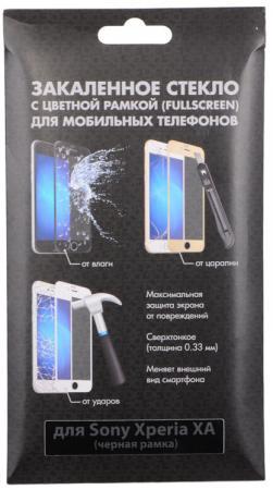 все цены на Закаленное стекло DF xColor-02 с цветной рамкой для Sony Xperia XA черный онлайн