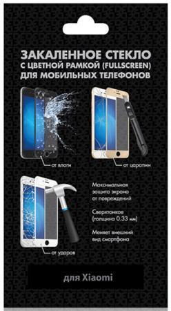 Закаленное стекло DF xiColor-25 с цветной рамкой для Xiaomi Mi Note 3 белый сандалии chicco chicco ch001abamoa4