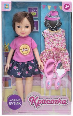 Кукла Красотка Модный Бутик, брюн с доп платьем 21,5х8,5х36 см кукла красотка день рождения брюн с зонтом расческой заколками 21 5х8 5х36 см 8887856102827