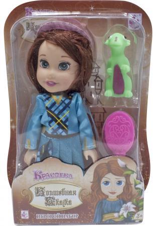 1toy Красотка кукла Волшебная Сказка15 см  ПВХ дракончиком 5см,шляпкой, расческой,13х19х5,,блистер