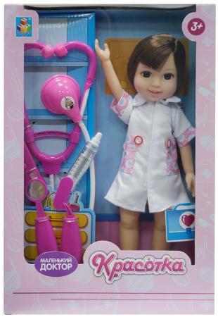 Кукла Красотка Маленький Доктор, брюн с акс 23,5х8х36 см цена