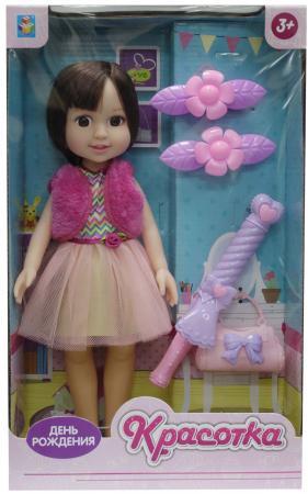 Кукла Красотка День Рождения, брюн с зонтом, расческой, заколками 21,5х8,5х36 см цена