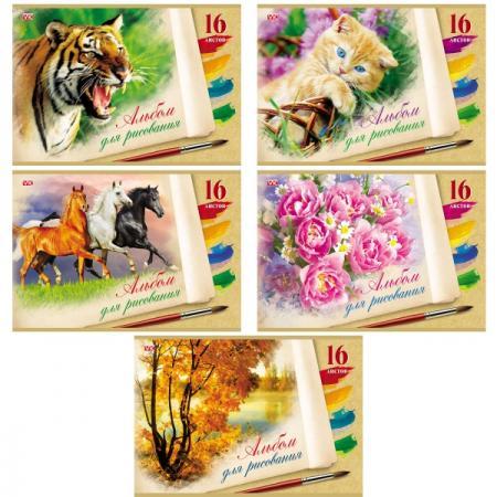 Альбом для рисования Хатбер Я люблю рисовать A4 16 листов 042327 в ассортименте цена